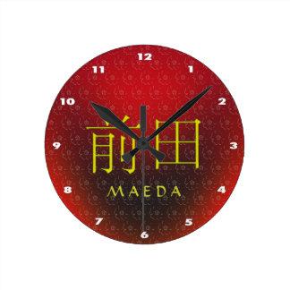 Horloge Ronde Monogramme de Maeda