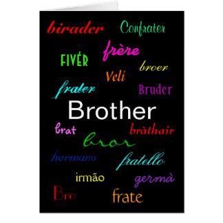 """""""I d'un frère carte de l'anniversaire"""" -"""