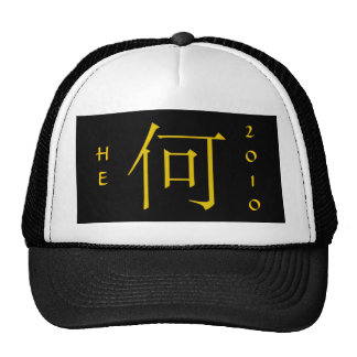 Il monogramme casquette de camionneur