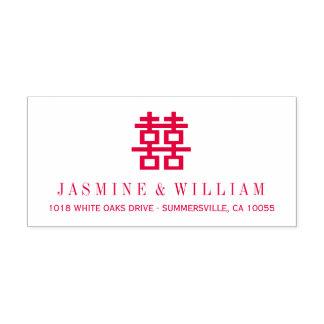 Individu chinois de mariage de double bonheur tampon auto-encreur