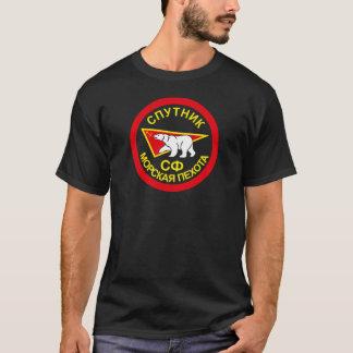 Infanterie de marine soviétique SPOUTNIK T-shirt