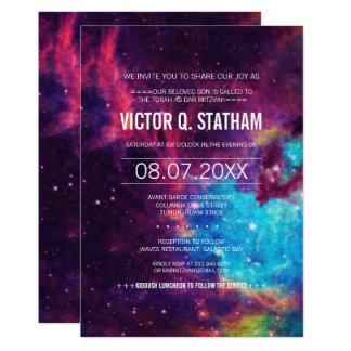 Invitation coloré de partie de Mitzvah de barre de