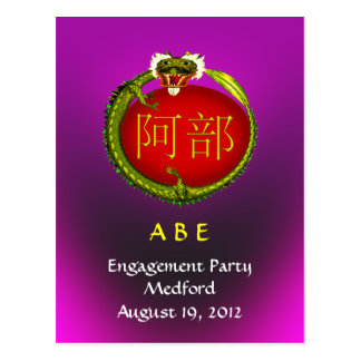Invitation de dragon de monogramme d'Abe