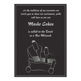 Invitation de Mitzvah de barre - lecture du Torah