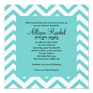 Invitation turquoise de bat mitzvah de Chevron