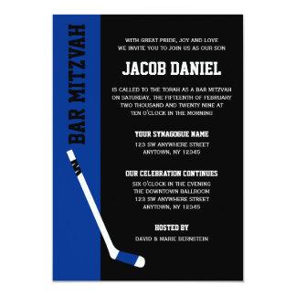 Invitations de Mitzvah de barre d'hockey de noir