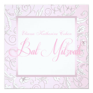 Invitations roses blanches de bat mitzvah