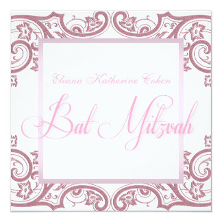 Invitations roses de bat mitzvah de remous