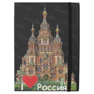 "iPad Pro 12.9"" Case La Russie - Russia IPad gaine"