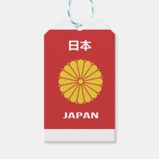 Japanse - 日本 - 日本人 paspoorthouder Japans Japan, Cadeaulabel