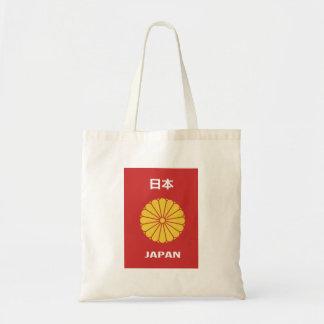 Japanse - 日本 - 日本人 paspoorthouder Japans Japan, Draagtas