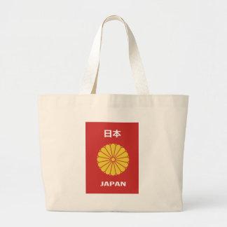 Japanse - 日本 - 日本人 paspoorthouder Japans Japan, Grote Draagtas