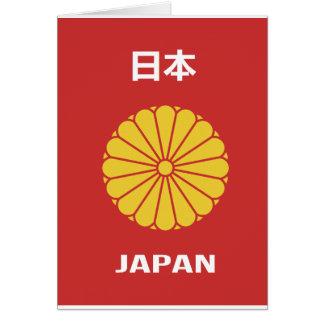 Japanse - 日本 - 日本人 paspoorthouder Japans Japan, Kaart