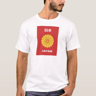 Japanse - 日本 - 日本人 paspoorthouder Japans Japan, T Shirt