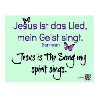 Jésus est la carte postale (allemande) de chanson