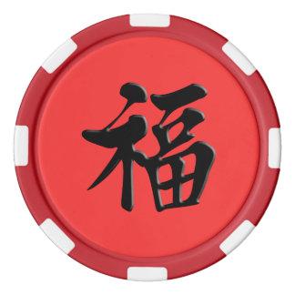 Jetons De Poker chance de bonne chance de grâce de 紅祝福 de