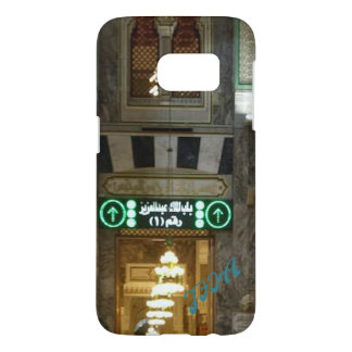 JFIA Bab toute couverture de téléphone Coque Samsung Galaxy S7