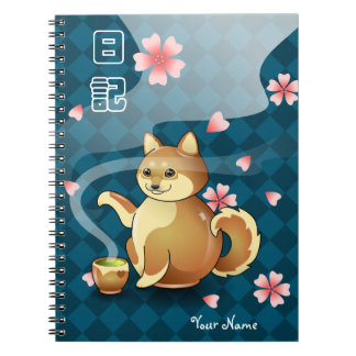 Journal intime personnalisé par kanji japonais de