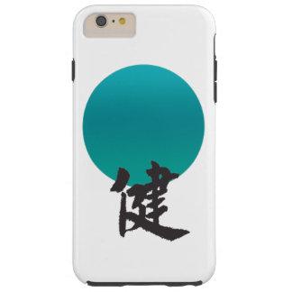 Kanji de santé coque tough iPhone 6 plus