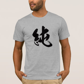 Kanji-pureté : T-shirt