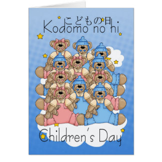 Kodomo aucune salut carte - Chinois du jour des