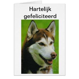 La carte de souhait husky