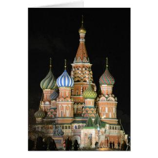 La cathédrale de Basil de saint Carte De Vœux