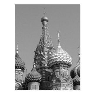 La cathédrale de Basil de saint de B&W Carte Postale