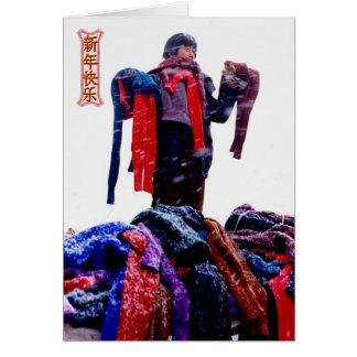 La Chine en hiver, commerçant du marché vendant Carte