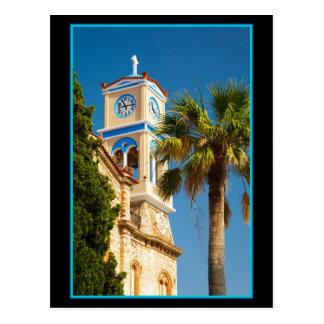 La Grèce - église grecque orthodoxe avec le Carte Postale