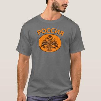 """La """"Russie"""" avec Eagle T-shirt"""