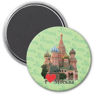 La Russie - Russia aimant de Moscou