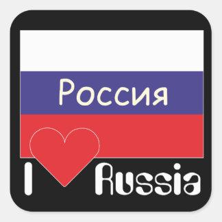 La Russie - Russia autocollants