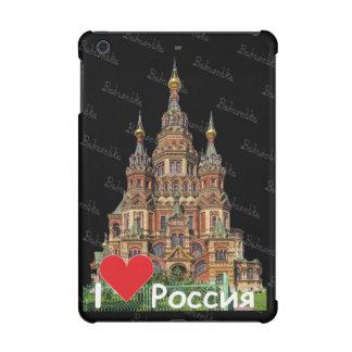 La Russie - Russia Babuschka IPad Case