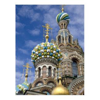La Russie, St Petersburg, Nevsky Prospekt, Cartes Postales