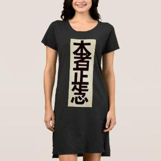 La tunique des femmes japonaises de kanji de robe