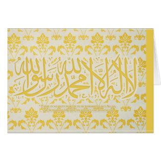 lailahailAllah - Shahada - carte