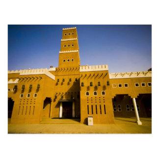 L'Arabie Saoudite, Riyad, mosquée d'Al Diriya Carte Postale