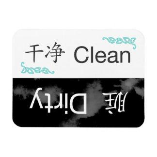 Lave-vaisselle Aimant-Propre/Sale-Chinois Magnet En Vinyle