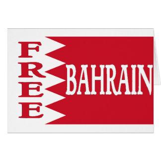 Le Bahrain - Bahrain libre Carte De Vœux
