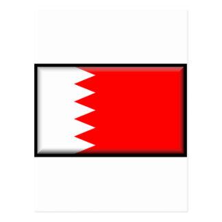 Le Bahrain Carte Postale