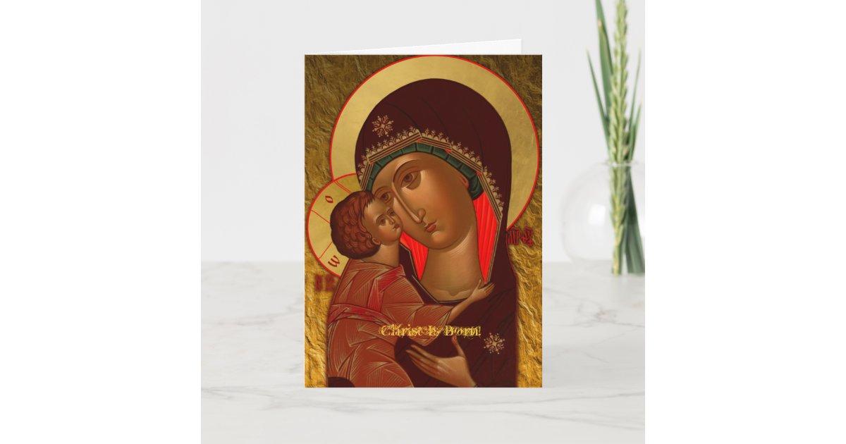 Le Christ est né ! Carte de Noël orthodoxe | Zazzle.be