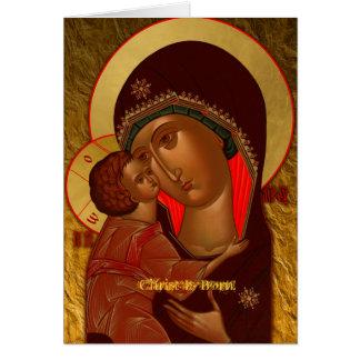 Le Christ est né ! Carte de Noël orthodoxe