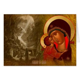 Le Christ est né ! Carte de voeux russe