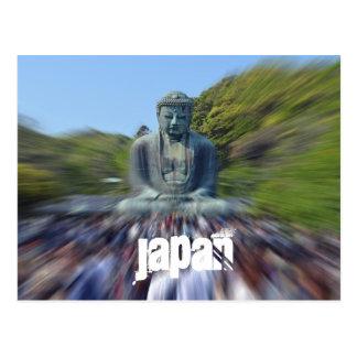 Le grand Bouddha de Kamakura Cartes Postales