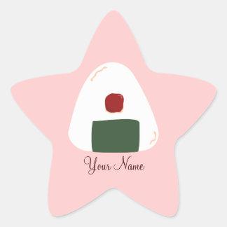 """Le ~Pink ver.~ """"de ♥ d'Onigiri"""" a personnalisé des Sticker Étoile"""