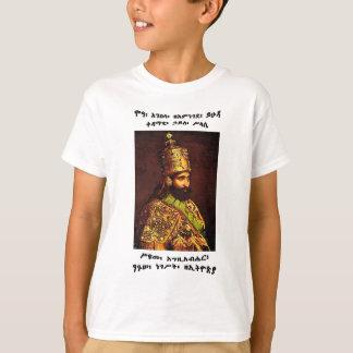 Le T-shirt des enfants de Qedamawi Haile Selassie