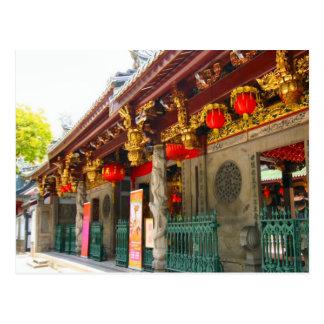 Le temple chinois le plus ancien à Singapour Cartes Postales