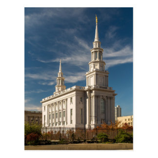Le temple de Philadelphie Pennsylvanie LDS Cartes Postales
