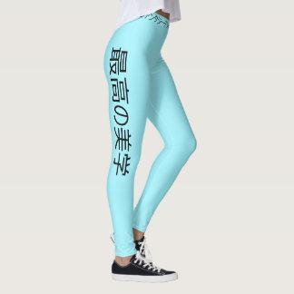 Leggings esthétique en pastel de Vaporwave de Japonais de